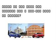 Which is the best cab service for a one-day tour in Jaipur?