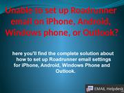 Roadrunner email setting (1)