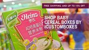 SHOP BABY  CEREAL BOXES BY  ICUSTOMBOXES