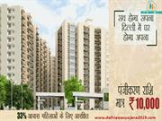 Dwarka affordable housing scheme