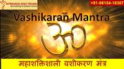 Most Powerful Vashikaran Mantra In Hindi
