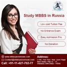 MBBS in Russia| Admission Start for 2019 - 20 for Indian Students