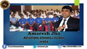 Amaresh Jha Best Motivational Speaker In India