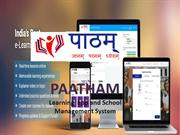 Why School Should Choose School Management Software -Paatham