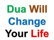 Dua which can change anything in 24 hours-100 per cent tested and 100%