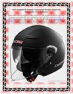 Well Designed & Properly Constructed Novelty Motorcycle Helmets for Yo