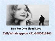 Dua For One Sided Love