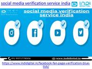 Get social media verification service in india at Affordable price