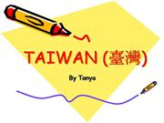 Taiwan (collaborative assignment)