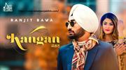 Latest Punjabi movies