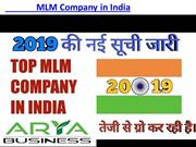 Perfect  of MLM Company in India