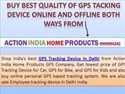 How Does a GPS Tracking Device Work?