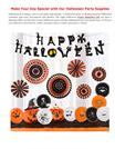 Amazing Selection of Halloween Party Supplies and Decorations