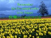 Remember the 5 simple rules to be happy