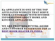 Best Room Heaters and Radiators in India