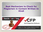 Plagiarism Checker for Students in Hindi