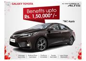 Latest offers in Toyota Cars!