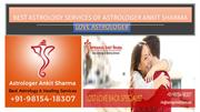 BEST ASTROLOGY SERVICES OF ASTROLOGER ANKIT SHARMA
