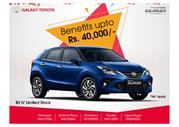 Special Offers in Toyota Cars!
