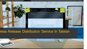 Press Release Distribution Service In Taiwan