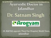 Asthma and Skin Specialist in Jalandhar +91 9216001410