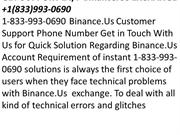 Binance.Us Support Phone Number 1-877-827-8957