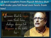 Piyush mishra famous quote