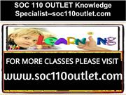 SOC 110 OUTLET Knowledge Specialist--soc110outlet.com