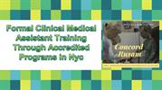 Formal Clinical Medical Assistant Training Through Accredited Programs