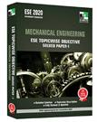 Mechanical Engineering ESE Topicwise Objective Solved Paper - 1