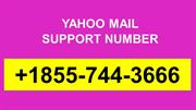 [55-744-3666]☎  Yahoo Mail Support Number @ Direct Yahoo