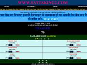 Insert satta matka game results in our website