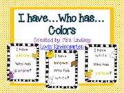 I_have_who_has_colors