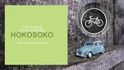 CAR & BIKE ACCESSORIES FOR YOUR CONVENIENCE