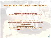 Feed-block Hindi Comentory