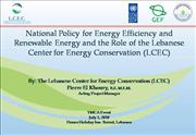 Lebanese Center for Energy Conservation