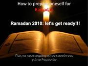 How to prepare oneself for Ramadan