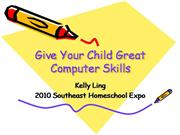 Teaching Children Great Computer Skills