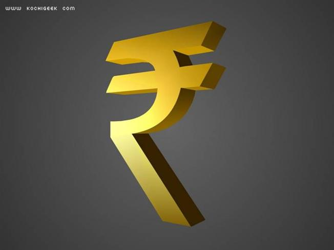 New Indian Currency Symbol Authorstream