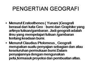 pengertian- geo- power- pint