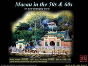 macau in the 50s and 60s