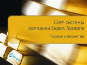 crm_first