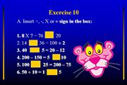 Exercise (Maths)