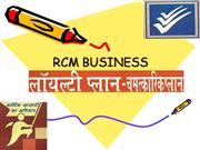RCM BUSINESS Loyalty plan1