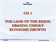 CH 1 THE LAND OF THE RISING DRAGON