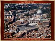 Vatican_St.Peter_church