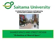 Definition of Shared Space by imma-san