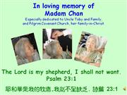 In Loving Memory of Madam Chan