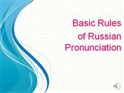 Russian language pronunciation rules