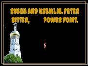 russia and kremlin.